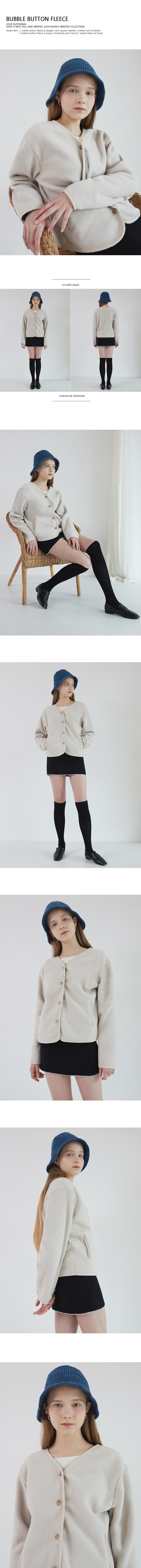 BUBBLE BUTTON FLEECE JK (NAVY) - 루흠 (RUHM), 89,000원, 아우터, 자켓